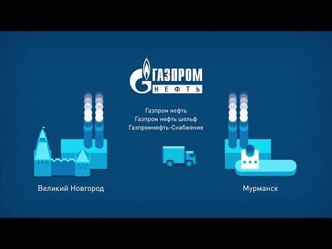 «Газпром нефть» испытала технологию блокчейн в логистике оборудования