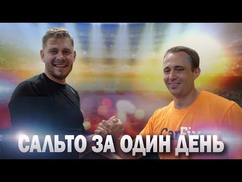Сезон 2-24. Крипторынок и блокчейн. Основатель Waves Platform. Сальто от Евгения Гаврилина.