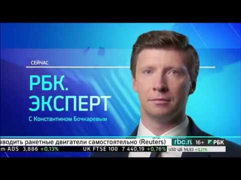 Будущее блокчейн и майнинга в России! Выгоден ли майнинг! РБК о криптовалюте!