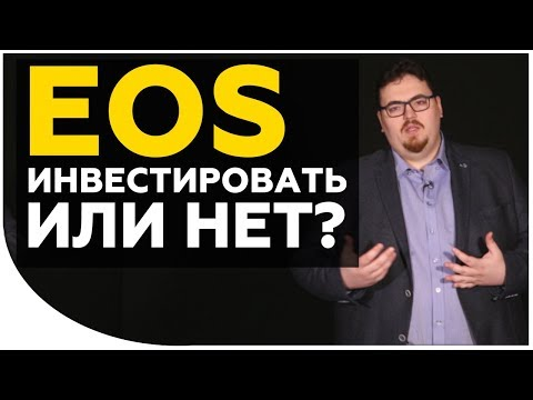 Криптовалюты будущего - EOS! Стоит ли инвестировать? | Какие монеты я купил на просадке? | Криптонет