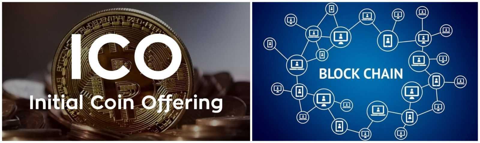 ICO блокчейн проектов