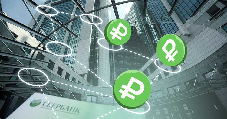 Блокчейн банков