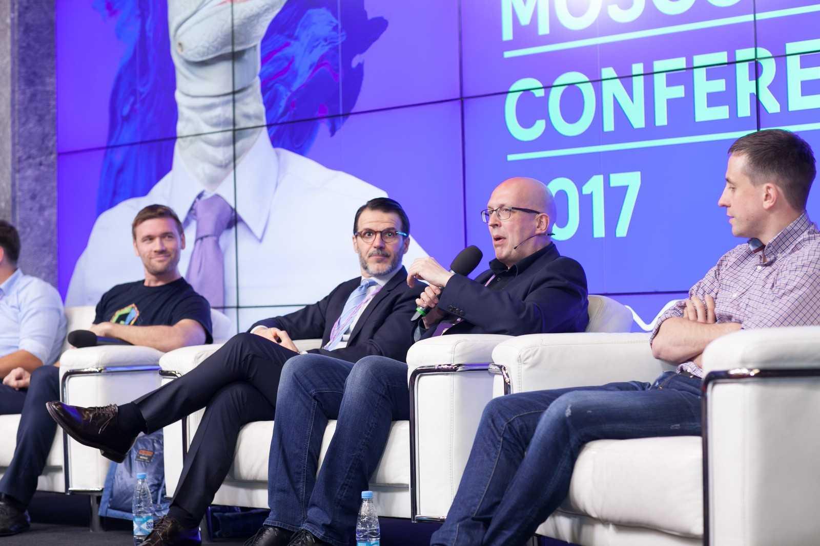 Конференции по блокчейну