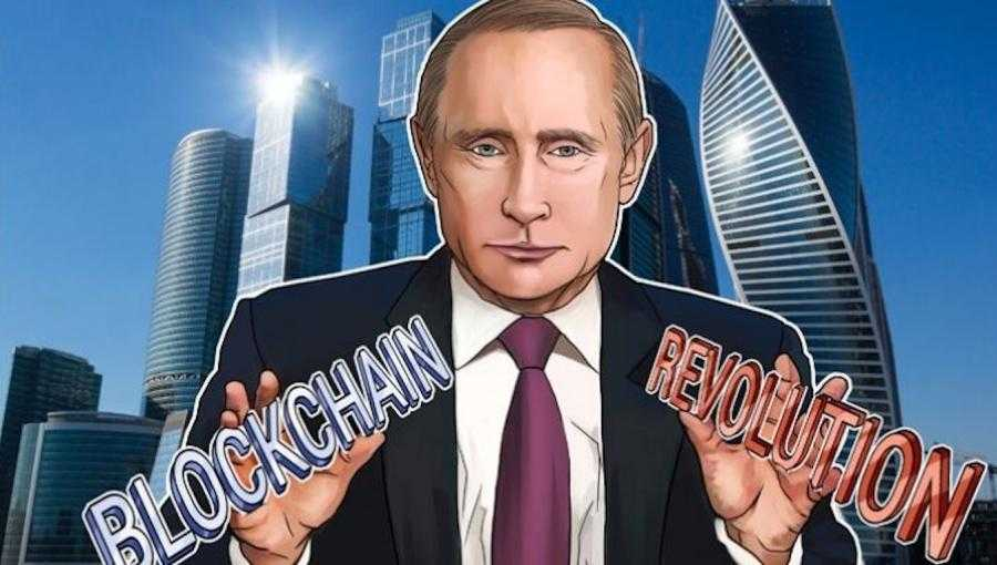 Блокчейн революция в России
