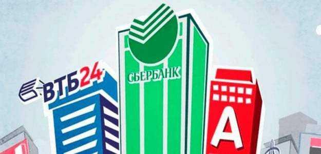 Российские банки и блокчейн