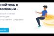 Блокчейн кошелек: регистрация и вход