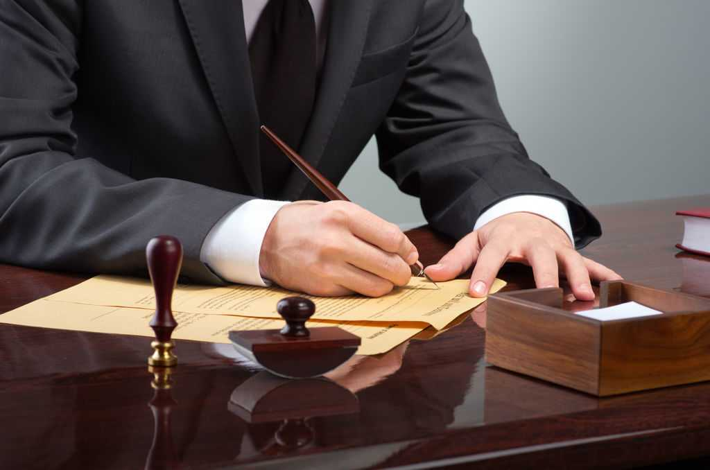 Блокчейн в юриспруденции