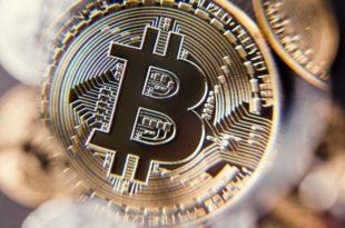 Первый Bitcoin ETF одобрен