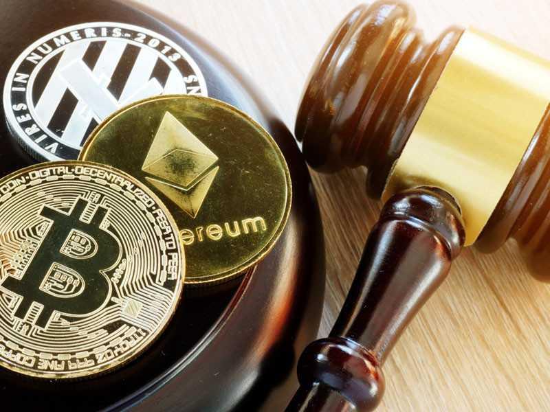 Правовое регулирование блокчейна по законодательству России