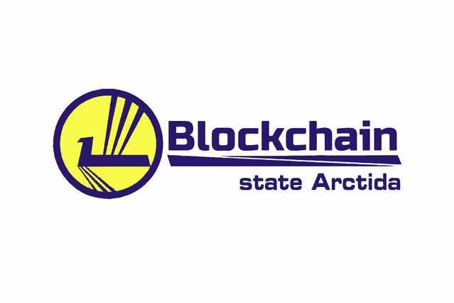 Эмблема блокчейн-государства «Арктида»