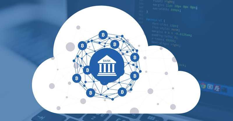 Понятие блокчейн-экономики и её внедрение в новые технологии