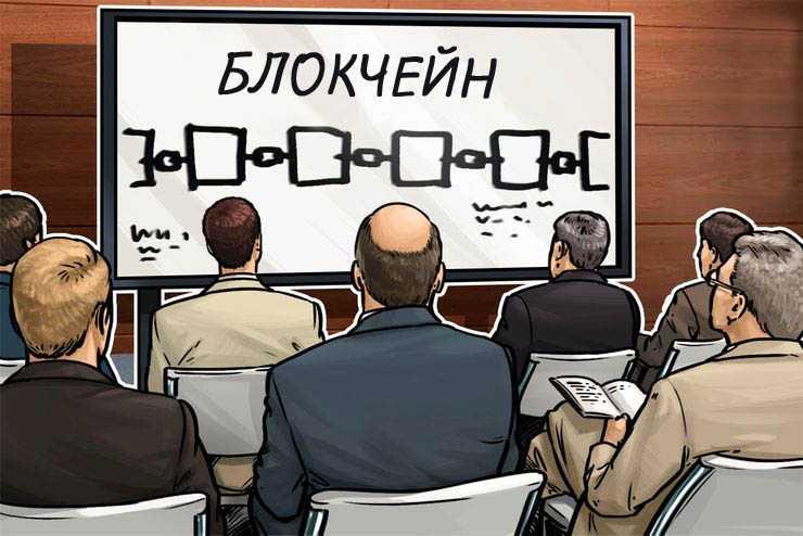 Какие проблемы могут возникнуть с блокчейном