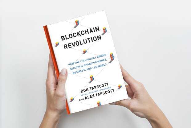 Краткий обзор книги «Революция блокчейн»