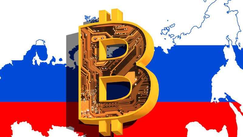 Регулирование блокчейна в России