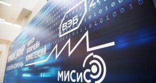Что такое Центр компетенций по блокчейну ВЭБ?
