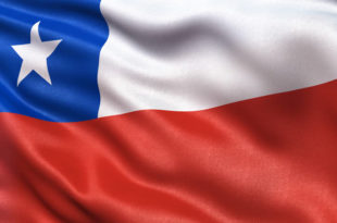 CryptoNight 2018: лучшие из лучших чилийского сообщества