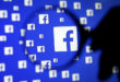 Криптозащитник ставит на монету Facebook