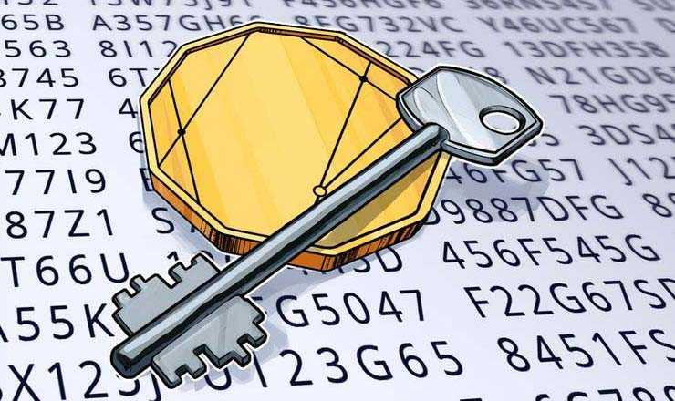 Ключи в блокчейне