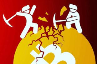 BCH Civil War: трейдеры ABС против майнеров SV