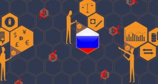 Правовое регулирование блокчейна в России и в мире