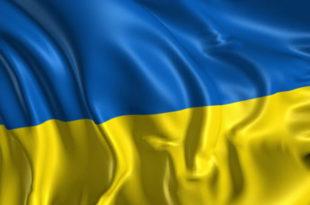Zerocoin теперь принимают в Украине