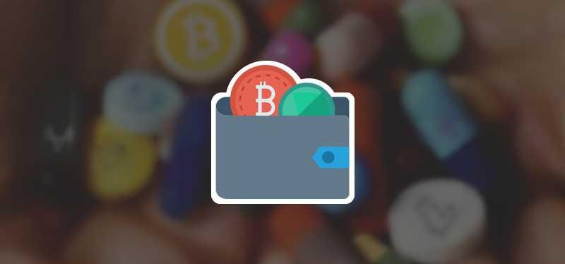 Отрицательные стороны блокчейн-кошелька