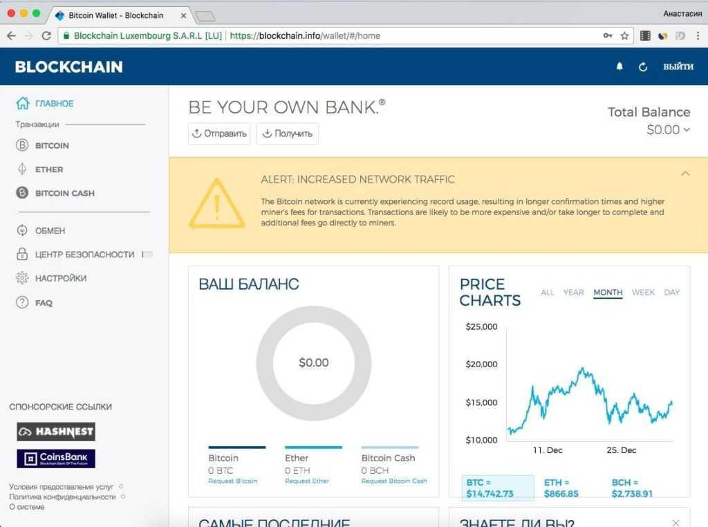 Способы внесения средств на блокчейн