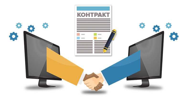 Что такое смарт-контракты в блокчейне