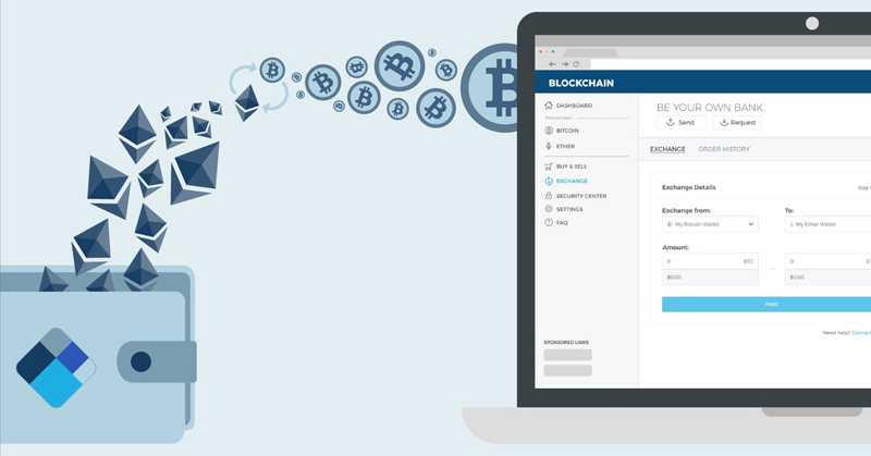 Как пополнить блокчейн-кошелёк