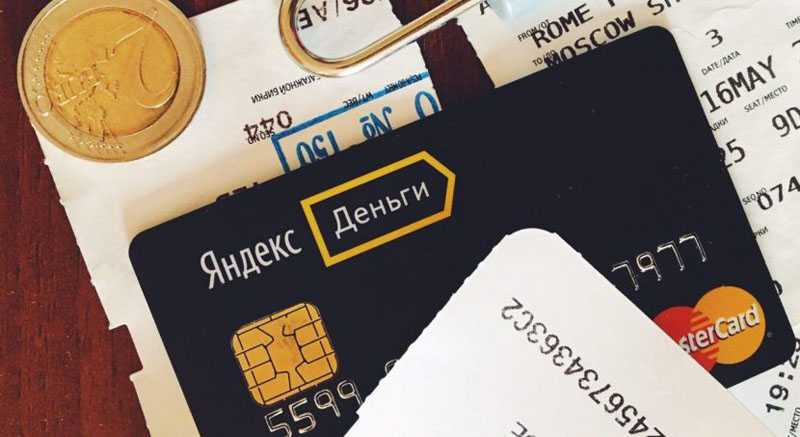 Пополнение блокчейн-кошелька через Яндекс.Деньги