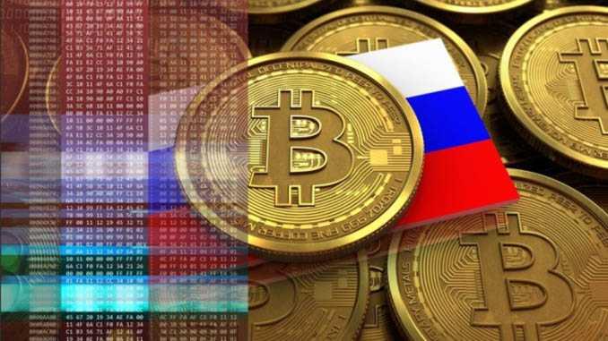 Блокчейн в банковской системе России