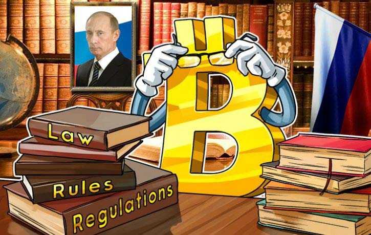 Перспективы блокчейна в России