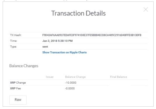 Ссылка для мониторинга транзакции