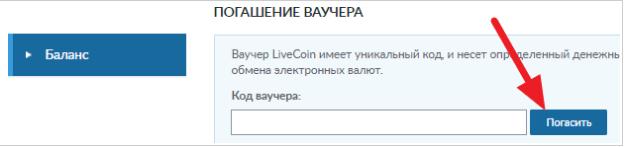 Как купить криптовалюту EOS
