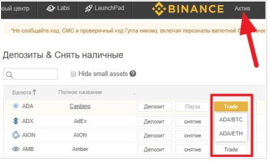 cmc exchange details
