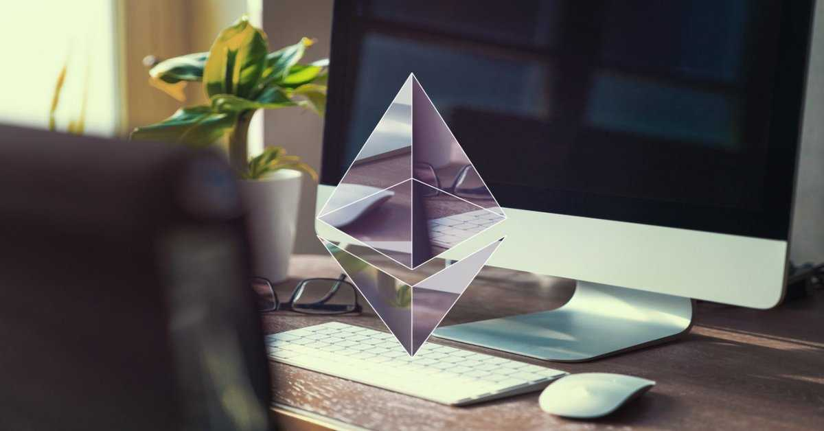 Покупка и продажа Ethereum