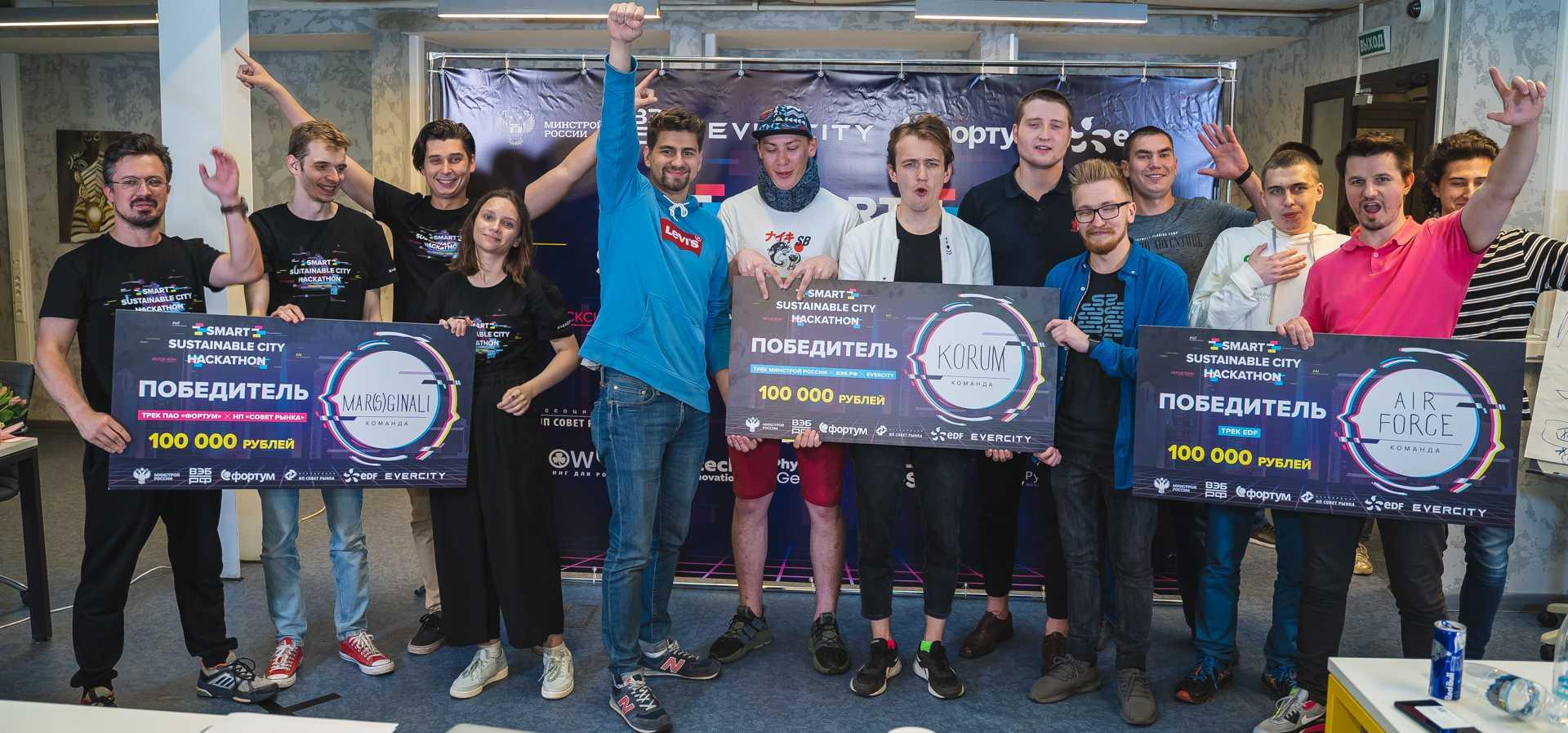 Substrate, Web 3.0 и умные города: в Москве прошел хакатон Smart Sustainable City Hack при поддержке Parity Technologies