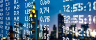 Официальные биржи криптовалют: Топ-50 лучших