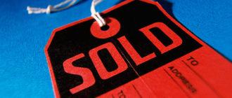 Слабость ходлеров биткоина усилила распродажу