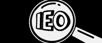 Ажиотаж, прибыль и риски. Стоитли участвовать в новом IEO Binance