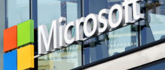 Берегите крипту: Microsoft признала наличие критической уязвимости Windows