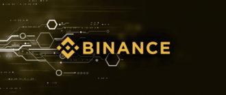 Binance добавила BCH, LTC и XRP для обеспечения криптокредитов