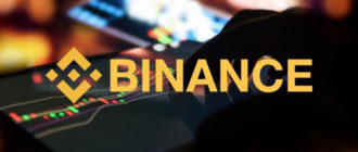 Binance запустила биткоин-опционы в мобильном приложении