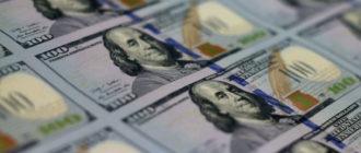 Биткоин ― это хеджирование против системы фиатных валют, а не кризиса COVID-19