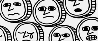 «Биткоин никчемный». Макафи сравнил монету с Ethereum и Monero