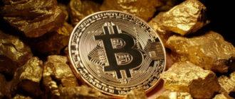 Биткоин с начала 2020 года по доходности обошел золото
