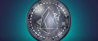 Блокчейн EOS соответствует требованиям CEO Coinbase