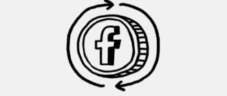 Бывший замминистра финансов США займется выпуском криптовалюты Facebook