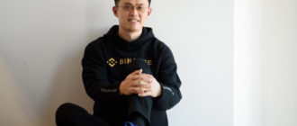 CEO Binance о своих неточных прогнозах, главной ставке в жизни и $500 в кармане