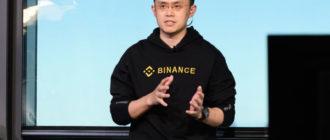 Чанпэн Чжао: Меры властей США могут повысить капитализацию биткоина до $2 трлн